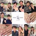 [高松][結婚指輪][婚約指輪][ペアリング][手作り]