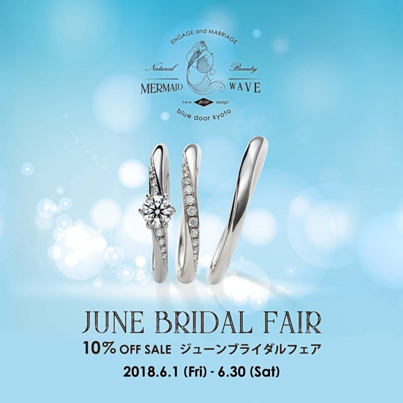 f:id:takamatsu-frau-kobe:20180604113020j:plain