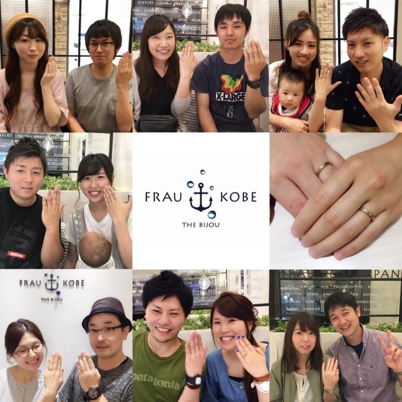 f:id:takamatsu-frau-kobe:20180630111713j:plain