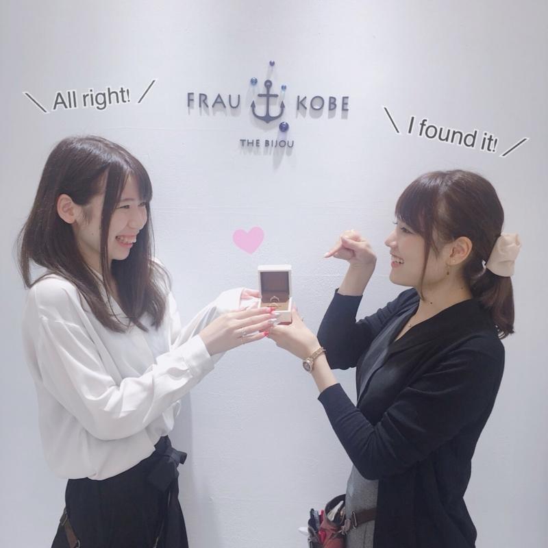 f:id:takamatsu-frau-kobe:20180702143615j:plain