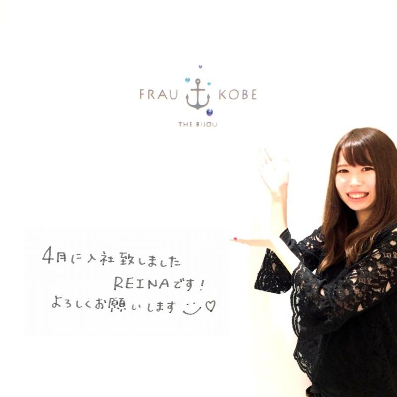 f:id:takamatsu-frau-kobe:20180711160813j:plain