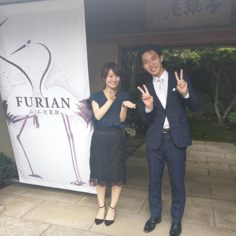 f:id:takamatsu-frau-kobe:20180711172044j:plain