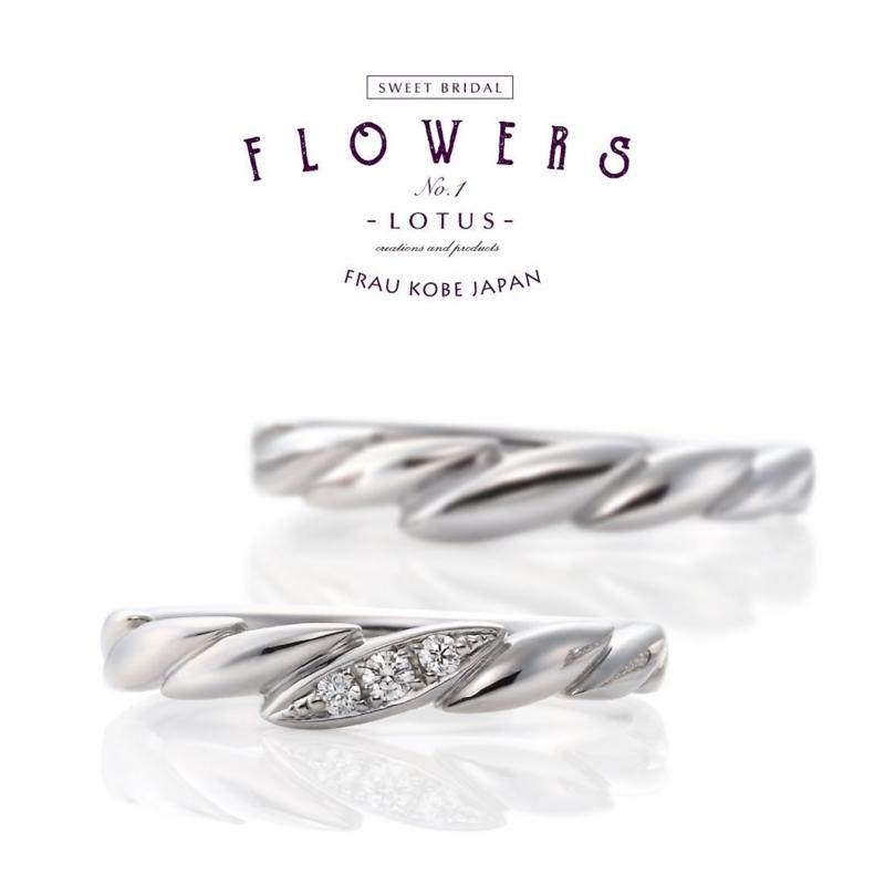 [婚約指輪][結婚指輪][高松][花]
