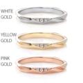 [婚約指輪][結婚指輪][高松][マリッジリング]