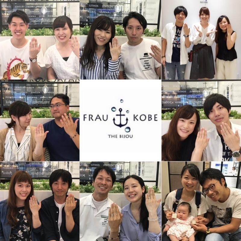 f:id:takamatsu-frau-kobe:20180730161858j:plain