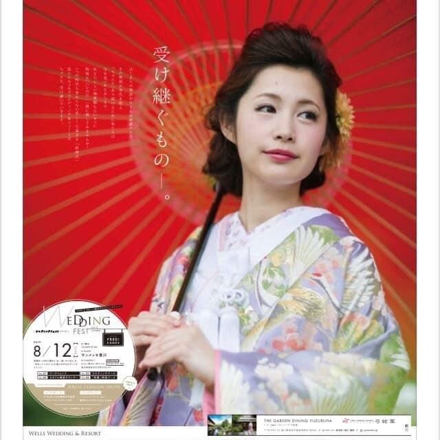 f:id:takamatsu-frau-kobe:20180806115203j:plain