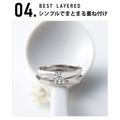 [京都結婚指輪][京都婚約指輪][セットリング][重ね着け]重ね着け4