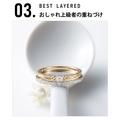 [京都結婚指輪][京都婚約指輪][セットリング][重ね着け]重ね着け3