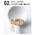 [京都結婚指輪][京都婚約指輪][セットリング][重ね着け]重ね着け2