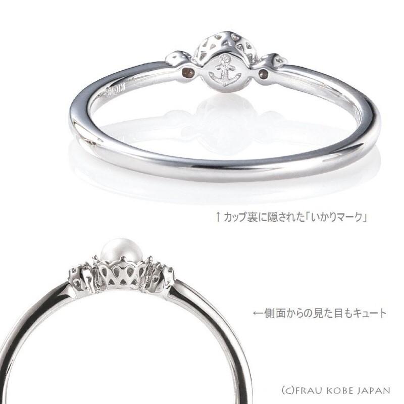 f:id:takamatsu-frau-kobe:20180922161426j:plain