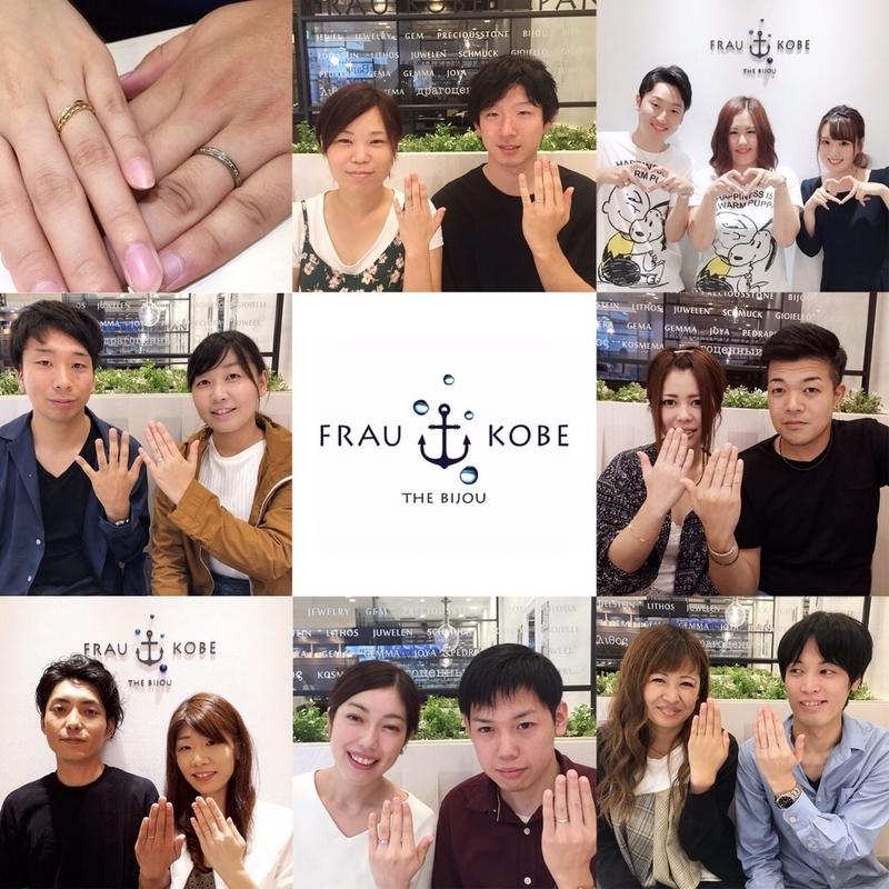 f:id:takamatsu-frau-kobe:20181001172231j:plain