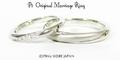 [結婚指輪][マリッジリング][オリジナルリング][オーダーメイド][高松][自分たちで手作り]