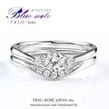 [婚約指輪][結婚指輪][高松][マリッジリング][エンゲージリング][高松人気]