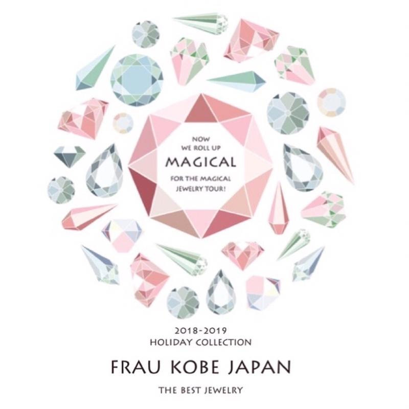 f:id:takamatsu-frau-kobe:20181116115719j:plain