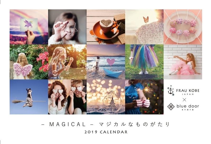 f:id:takamatsu-frau-kobe:20181130135727j:plain