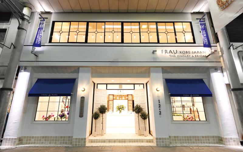 f:id:takamatsu-frau-kobe:20181218134131j:plain