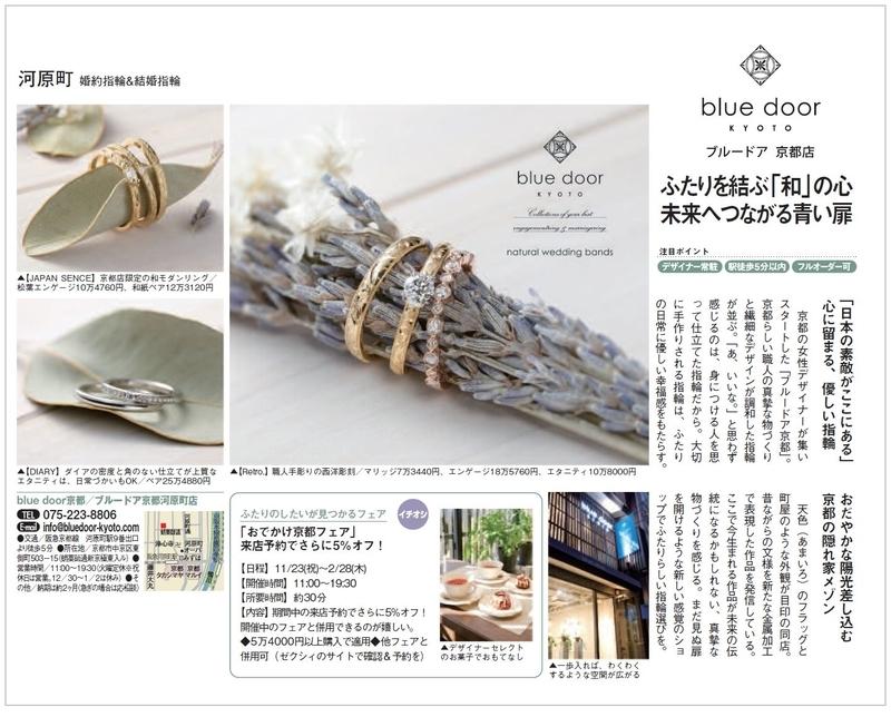 f:id:takamatsu-frau-kobe:20181227122556j:plain