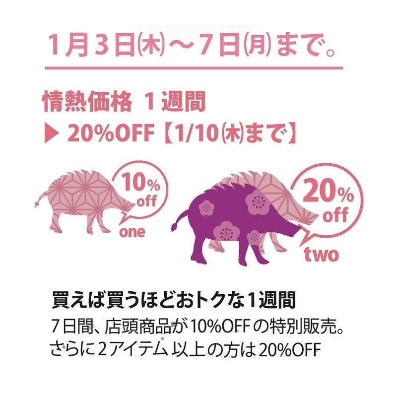 f:id:takamatsu-frau-kobe:20181229103729j:plain