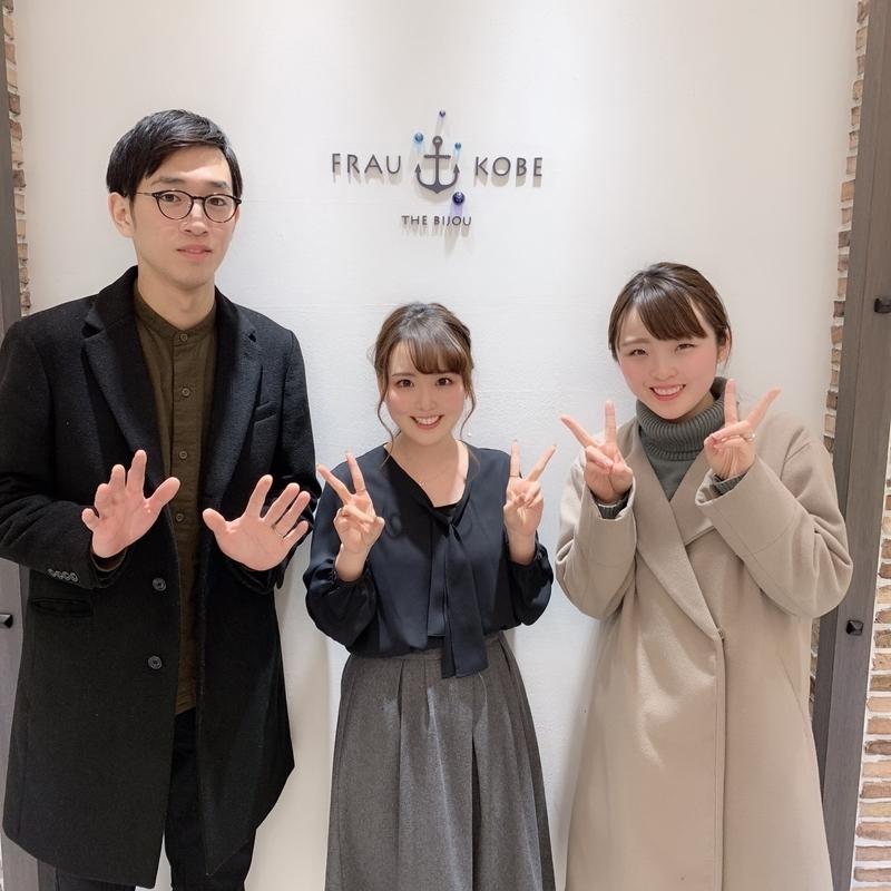 f:id:takamatsu-frau-kobe:20190201145849j:plain