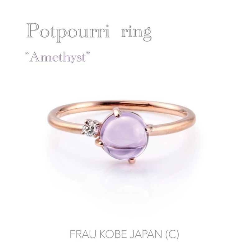 f:id:takamatsu-frau-kobe:20190207165507j:plain