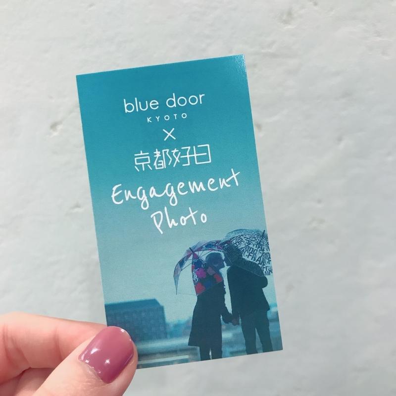 [京都結婚指輪][京都写真][カップル写真]