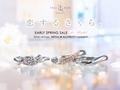 [高松][結婚指輪][婚約指輪][リングピロー][ブライダルフェア]