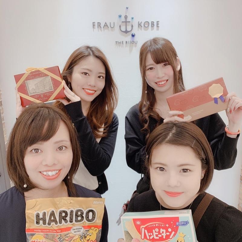 f:id:takamatsu-frau-kobe:20190315150321j:plain
