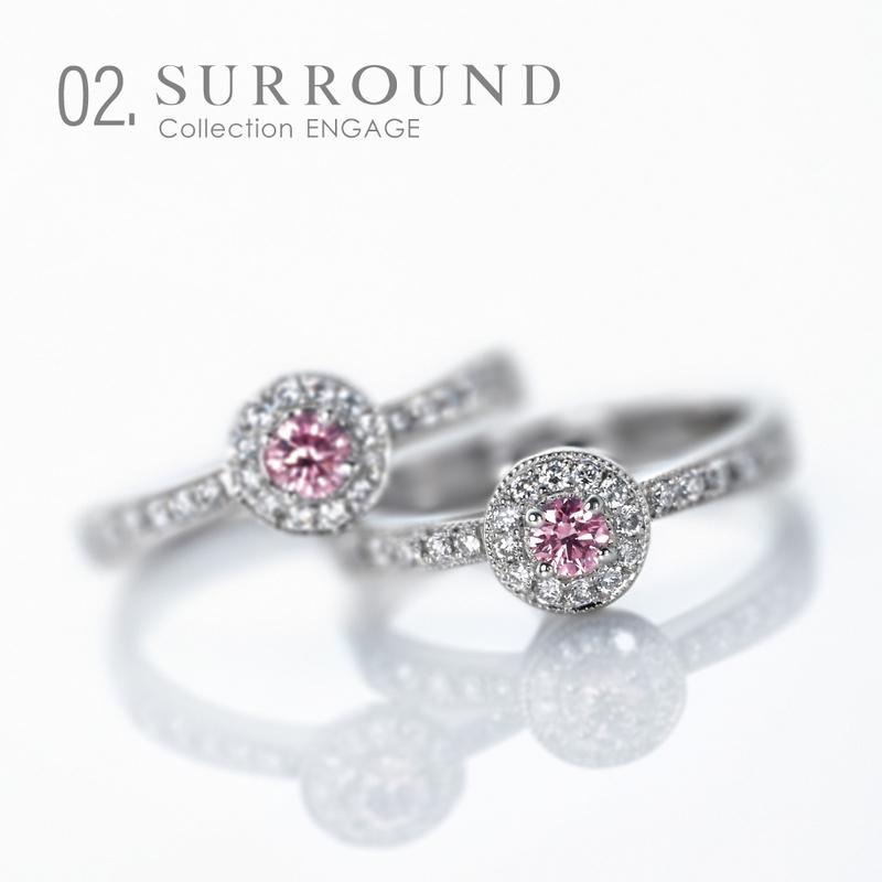 [令和][高松][結婚指輪][天然ピンクダイアモン][ブライダルリング][香川人気]