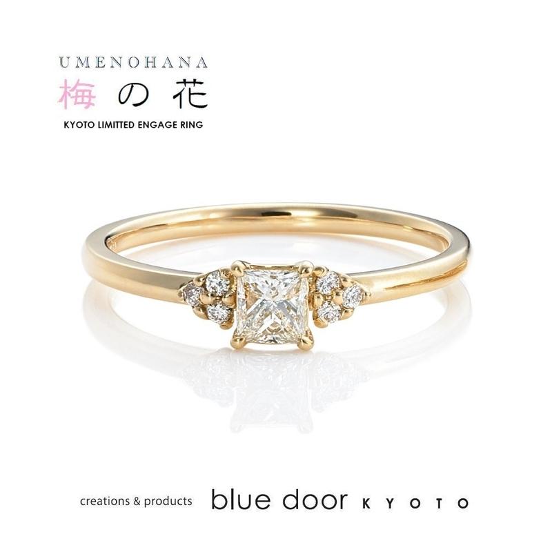 f:id:takamatsu-frau-kobe:20190404135421j:plain