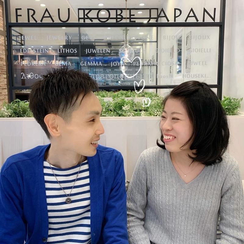f:id:takamatsu-frau-kobe:20190419174156j:plain