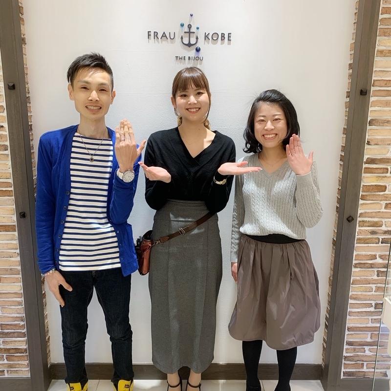 f:id:takamatsu-frau-kobe:20190419174326j:plain
