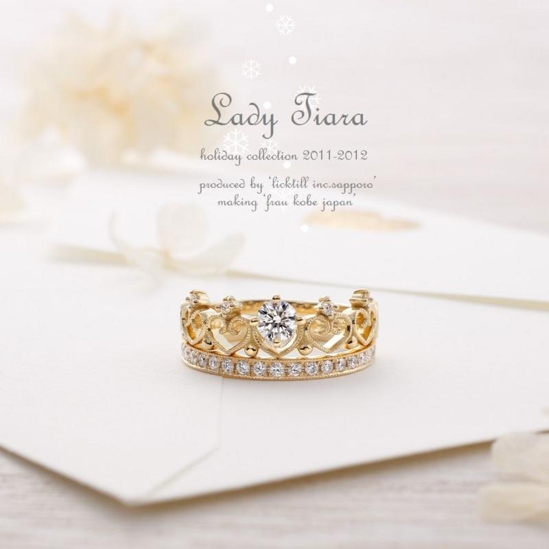 [即位の儀][ティアラ][ティアラリング][高松][婚約指輪]