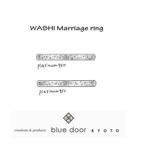 [京都リング][京都指輪][手作り]