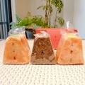 [京都指輪][京都婚約指輪][とびばこパン]