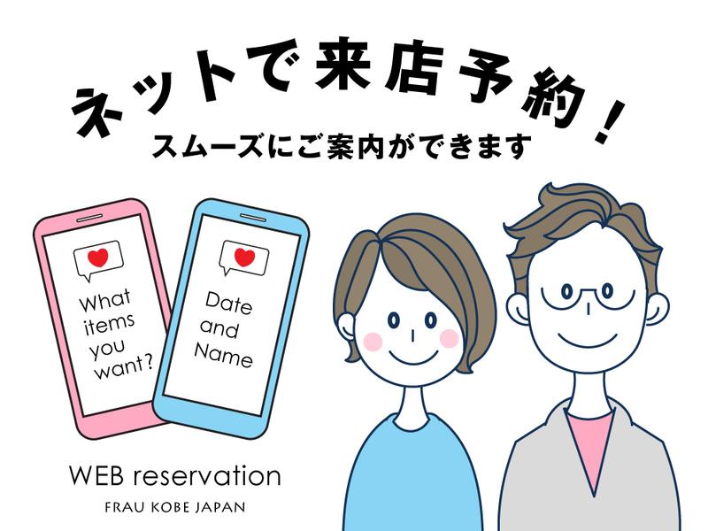 f:id:takamatsu-frau-kobe:20190703144337j:plain
