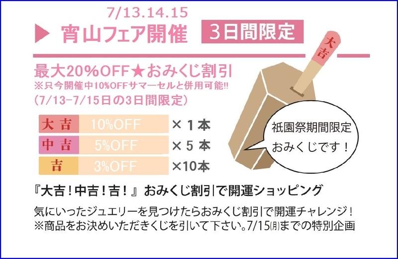 f:id:takamatsu-frau-kobe:20190712185008j:plain
