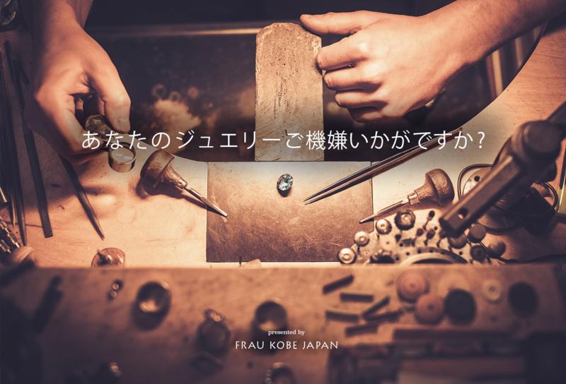 f:id:takamatsu-frau-kobe:20190807165027p:plain
