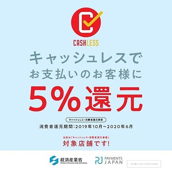 f:id:takamatsu-frau-kobe:20191003170753j:plain