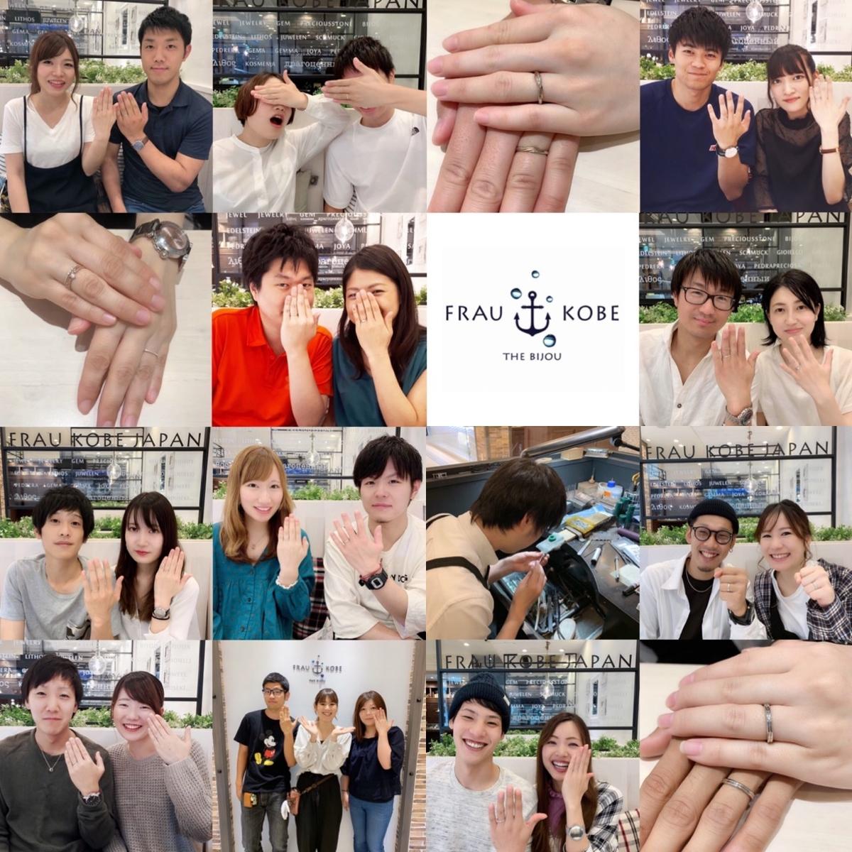 f:id:takamatsu-frau-kobe:20191030171148j:plain