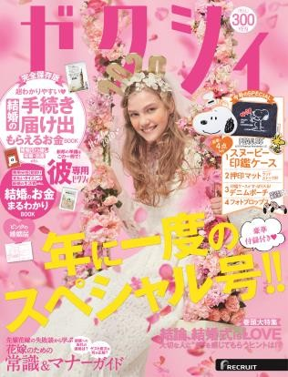 f:id:takamatsu-frau-kobe:20191223144313j:plain