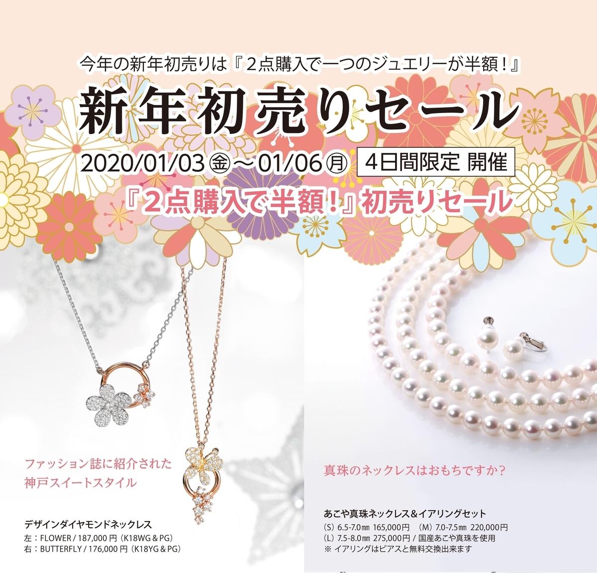 f:id:takamatsu-frau-kobe:20191228165544j:plain