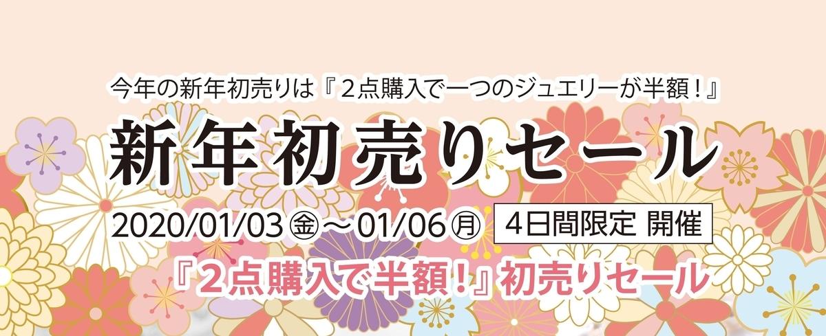 f:id:takamatsu-frau-kobe:20191228175104j:plain