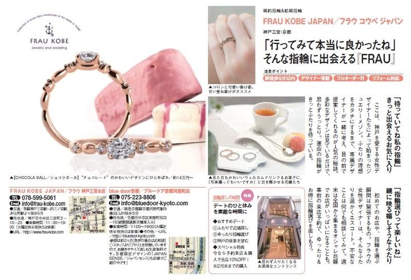 f:id:takamatsu-frau-kobe:20200122155518j:plain