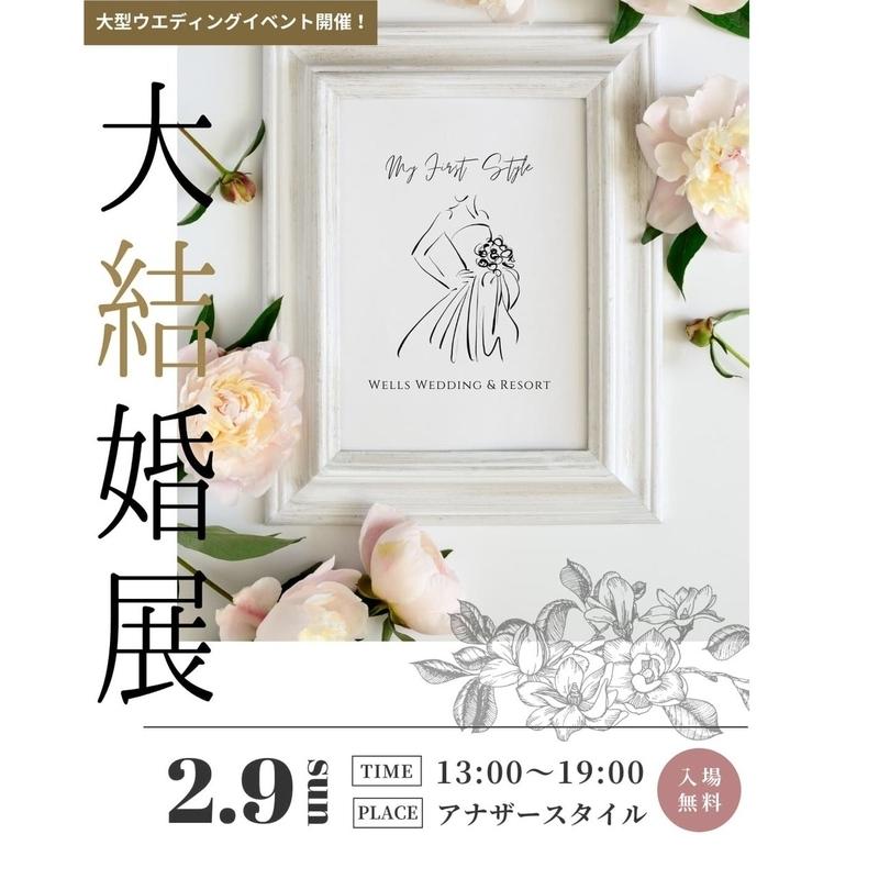 f:id:takamatsu-frau-kobe:20200207143934j:plain