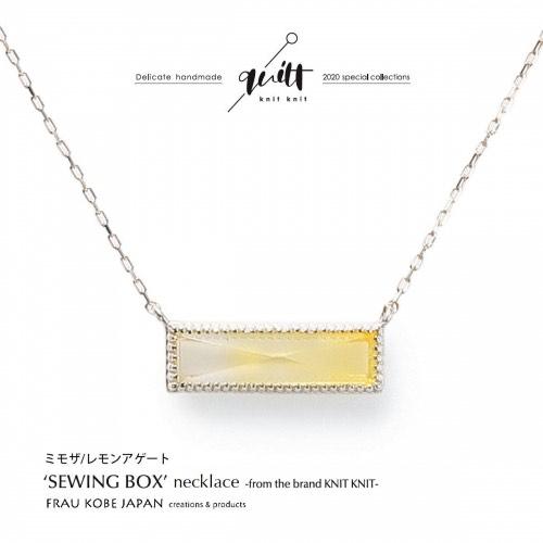 f:id:takamatsu-frau-kobe:20200219154503j:plain