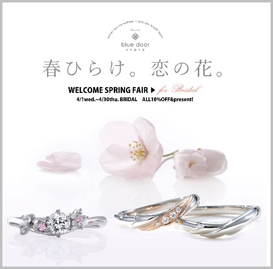 f:id:takamatsu-frau-kobe:20200329162633j:plain