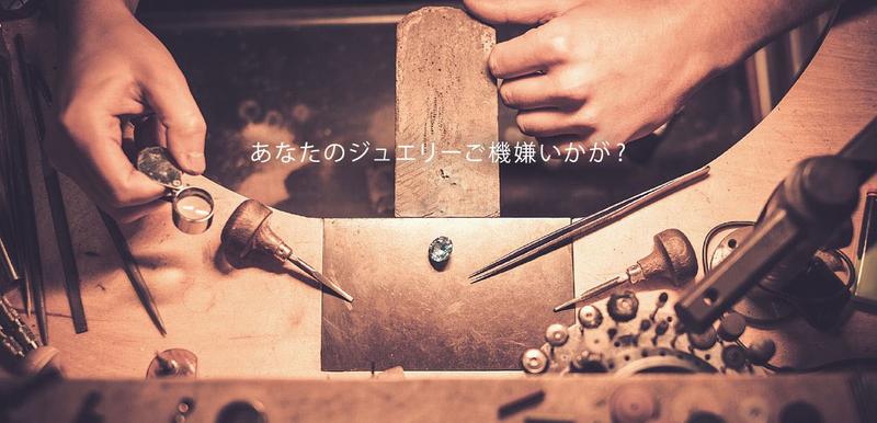 f:id:takamatsu-frau-kobe:20200416113320j:plain