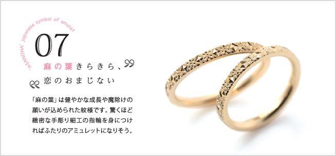 f:id:takamatsu-frau-kobe:20200424161915j:plain