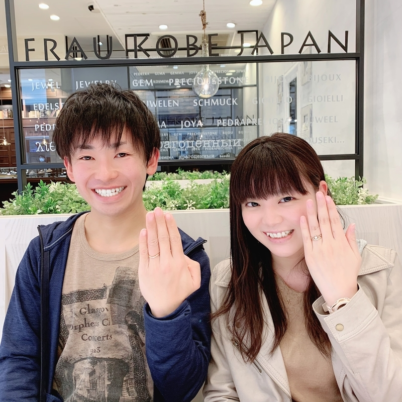 f:id:takamatsu-frau-kobe:20200425153732j:plain