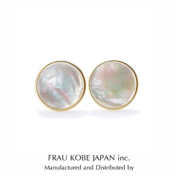 f:id:takamatsu-frau-kobe:20200429141326j:plain